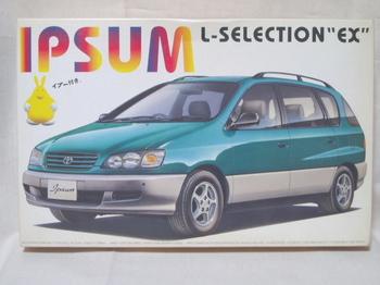 IPSAM-1.jpg