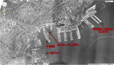 Kobe_1947