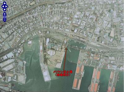 Kobe_1995_117crop