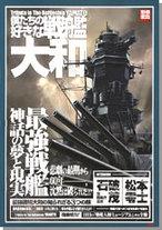 bokuyama